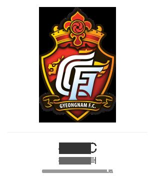 경남 FC