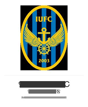 인천유나이티드 FC