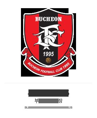 부천FC 1995