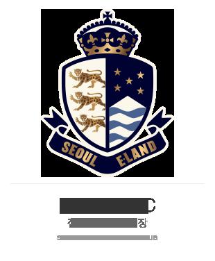 서울이랜드 FC