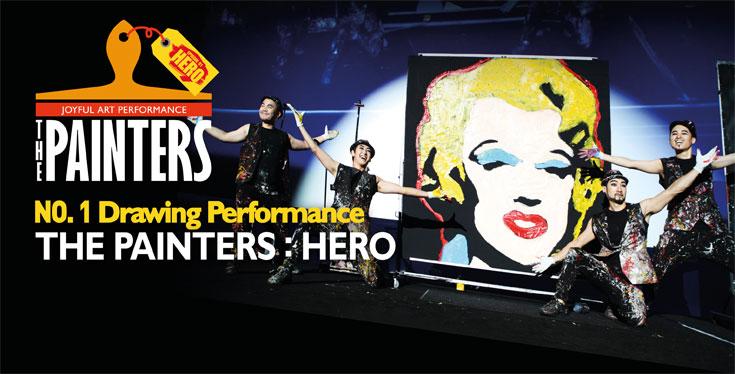 The Painters: Hero 자세히보기 이동