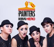 The Painters: Hero - Insadong 자세히보기 이동