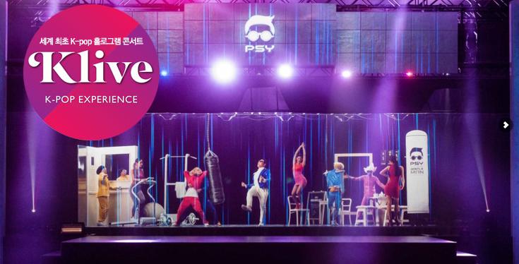 Klive K-POP EXPERIENCE 자세히보기 이동