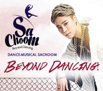 Dance-musical Sachoom 자세히보기 이동