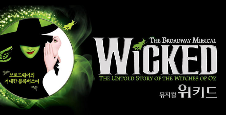 Musical Wicked 자세히보기 이동