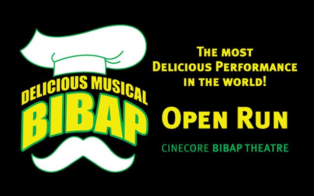 世界上最美味的公演 [BIBAP] 자세히보기 이동