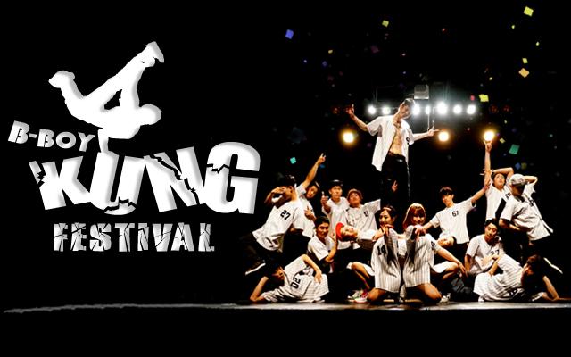B-Boy Kung Festival 자세히보기 이동