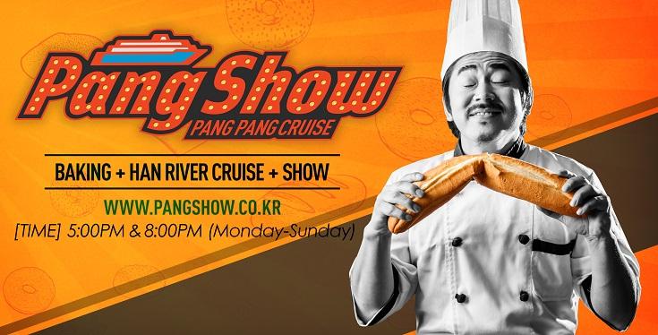 Pang Pang Cruise 자세히보기 이동