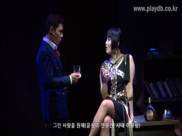 <글루미데이> 안유진, 이규형 '난 그런 사랑을 원해'