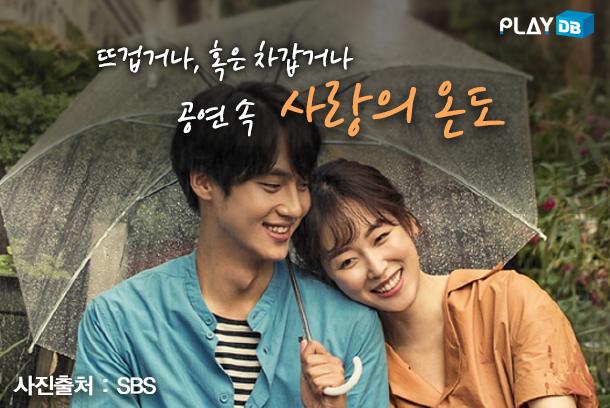 연말, HOT한 밴드 공연 TOP5