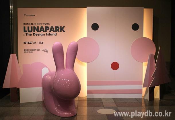 핑크토끼 타고 사진을? '루나파크전 : 더 디자인 아일랜드' MD 스토어 오픈