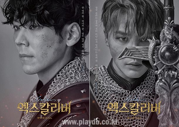 카이, 김준수, 도겸 등 '엑스칼리버' 주역들 캐릭터 사진 공개