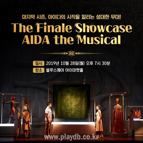 뮤지컬 '아이다' 쇼케이스, 오는 10월 28일 개최