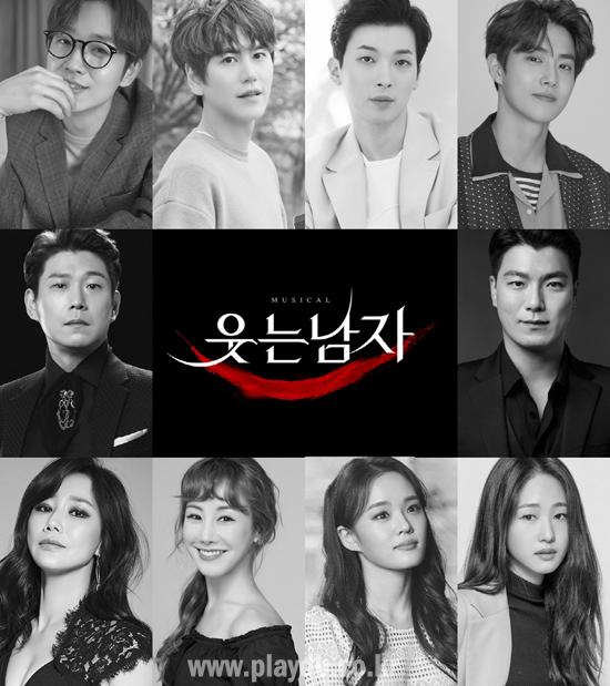2020년 개막 뮤지컬 '웃는 남자' 이석훈·규현·박강현·수호·강혜인·이수빈 등 캐스팅