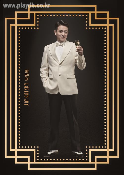 이머시브 공연 '위대한 개츠비' 박정복, 강상준 등 컨셉 사진 공개