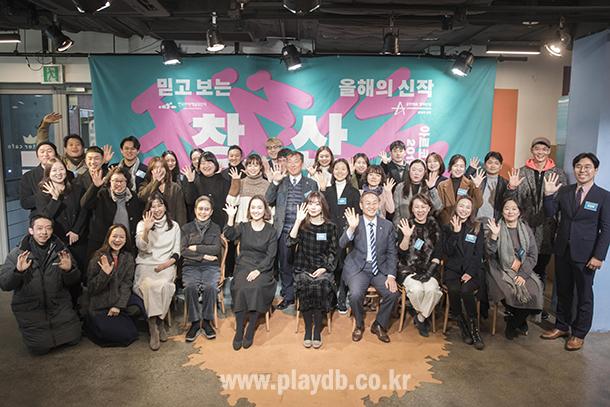 2019 창작산실 연극 목련 아래의 디오니소스 상품페이지 본창이동