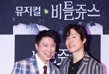 """""""화려한 볼거리가 가득"""" 첫 베일 벗은 뮤지컬 '비틀쥬스' 제작 발표회 현장"""