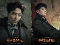 '프랑켄슈타인' 네 번째 시즌…민우혁·전동석·규현·박은태·카이·정택운 등 캐스팅 발표