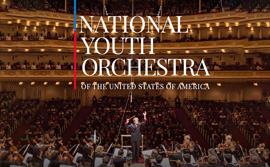 뉴욕카네기홀재단 - 미국 내셔널 유스 오케스트라 첫 내한공연