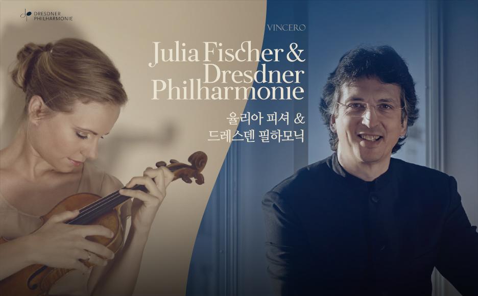 율리아 피셔 & 드레스덴 필하모닉
