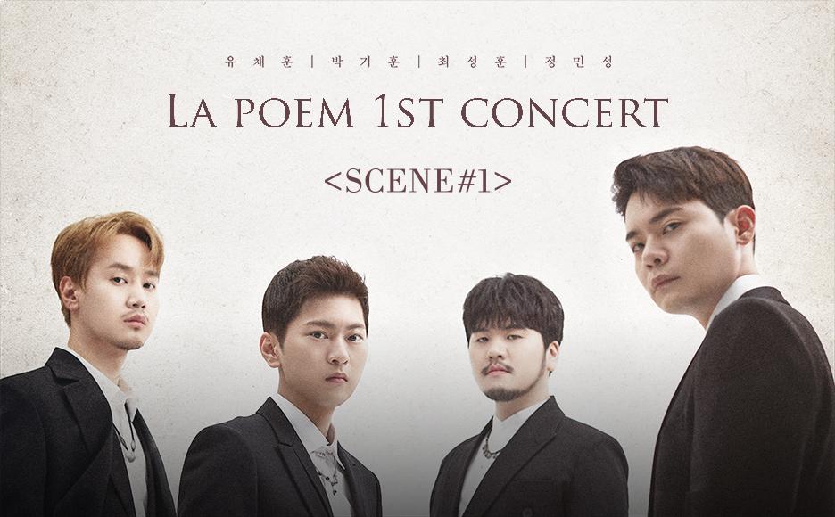라포엠 첫 번째 단독 콘서트 〈SCENE#1〉 - 서울
