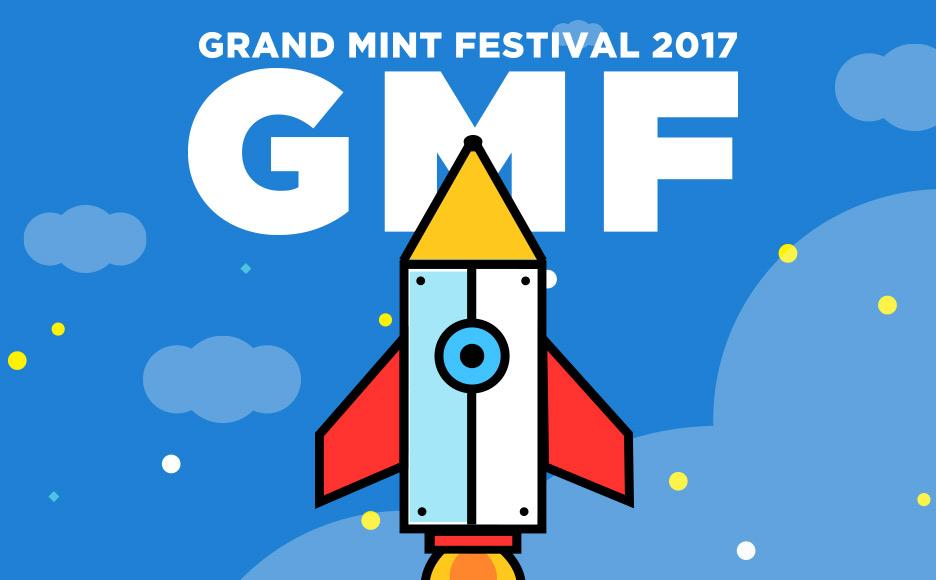 그랜드 민트 페스티벌 2017 - 공식 티켓
