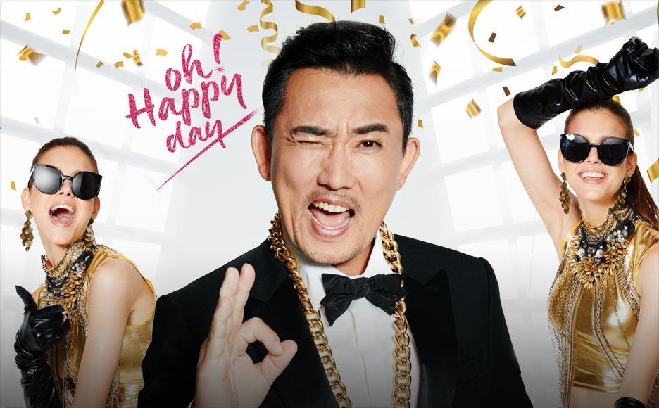 2017 이승철 콘서트 〈COME BACK〉 - 일산