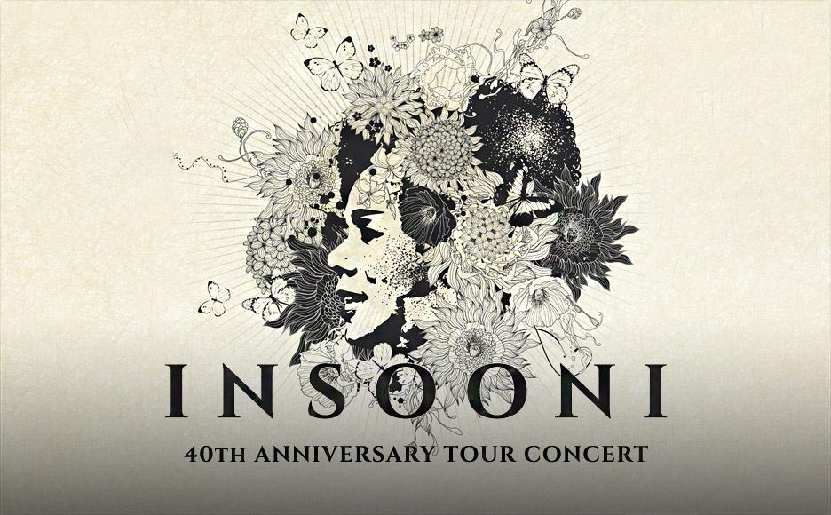 인순이 데뷔 40주년 기념 전국투어 콘서트 - 서울