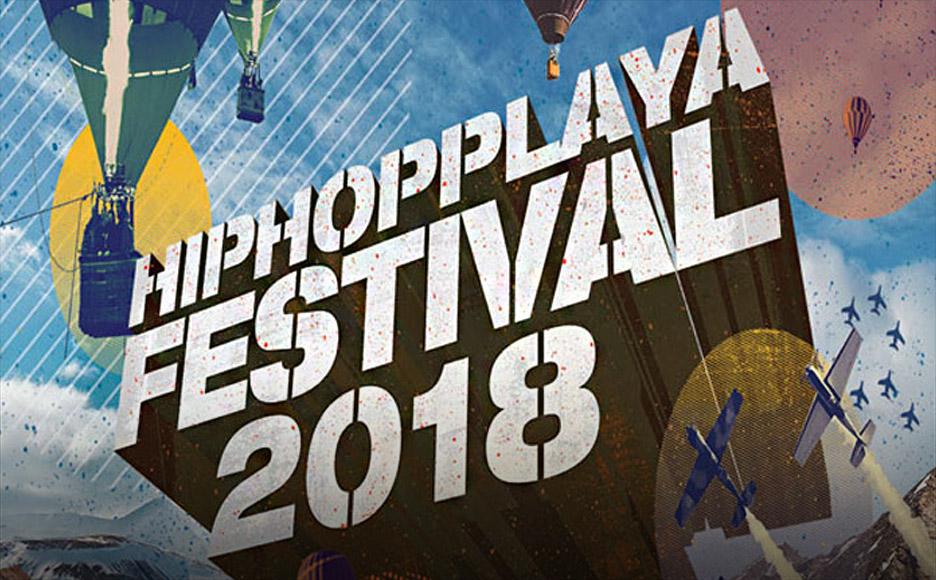 힙합플레이야 페스티벌 (HIPHOPPLAYA FESTIVAL) 2018