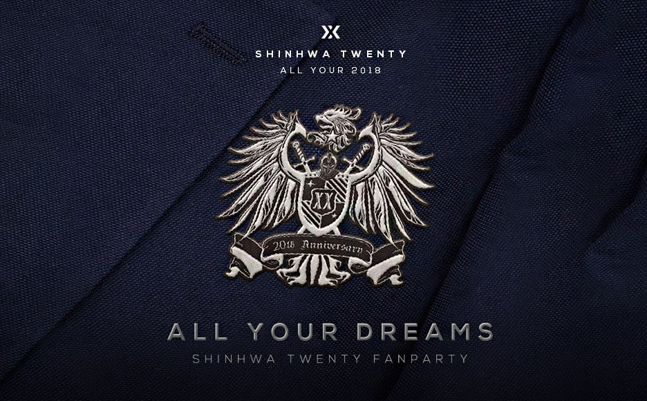 SHINHWA TWENTY FANPARTY 'ALL YOUR DREAMS'