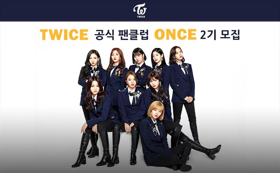 TWICE 공식 팬클럽 ONCE 2기 모집
