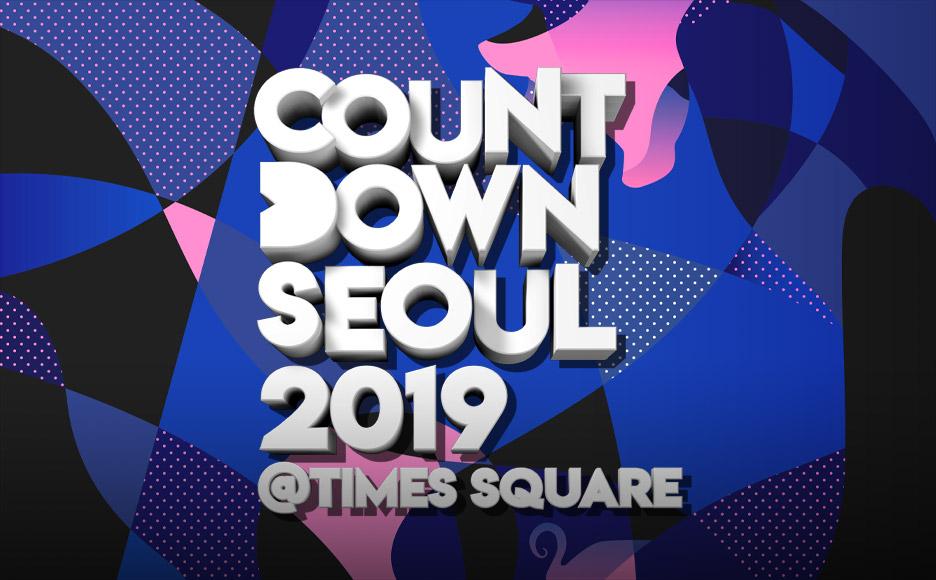 카운트다운서울2019 [COUNTDOWN SEOUL 2019 @ Times Square]
