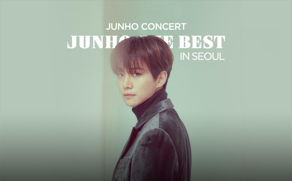2PM JUNHO SOLO CONCERT 〈JUNHO THE BEST IN SEOUL〉