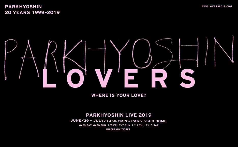 박효신 LIVE 2019 LOVERS:where is your love?