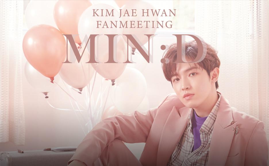 2019 김재환 FAN MEETING[MIN:D]