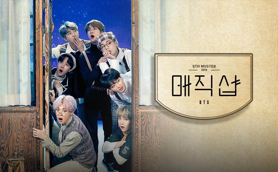 BTS 5TH MUSTER [MAGIC SHOP] 서울(Y)