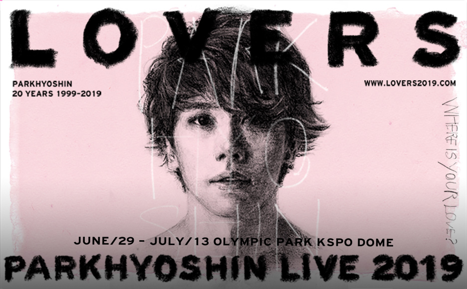 박효신 LIVE 2019 LOVERS:where is your love?