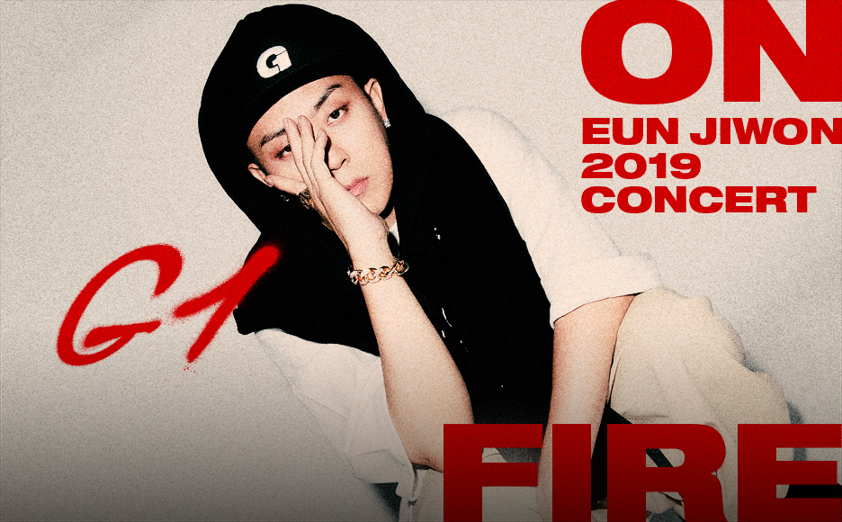 EUN JI WON 2019 CONCERT [ON FIRE]