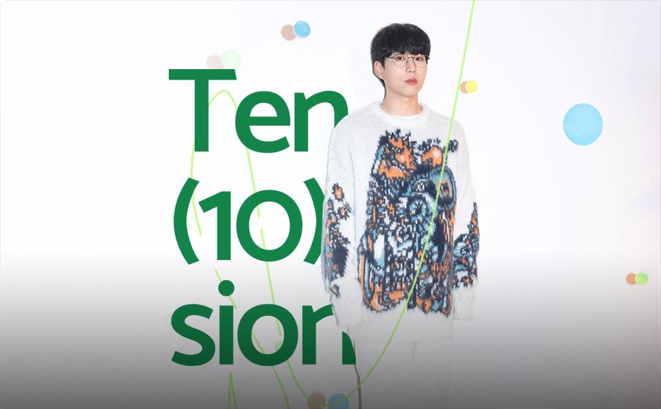 10cm 2019 겨울콘서트[10Sion]
