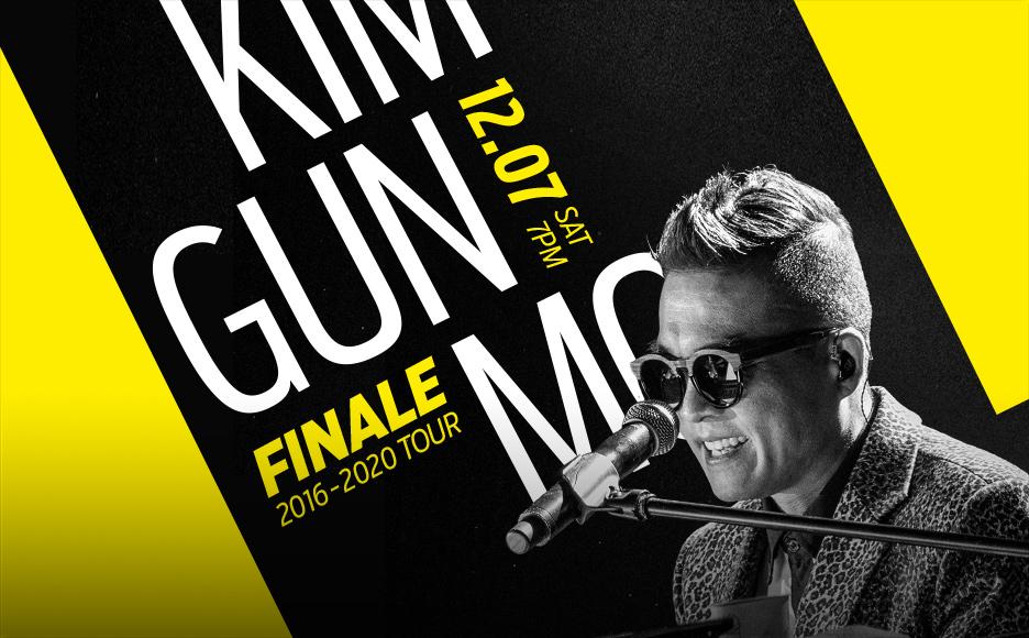 김건모 25th Anniversary Tour - 인천 FINALE