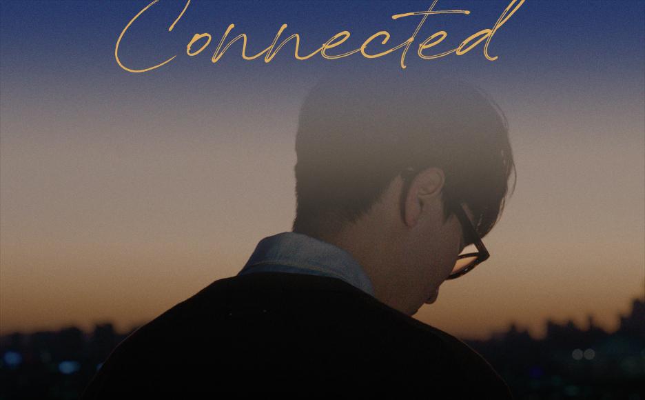 권순관 연말 콘서트 'Connected'