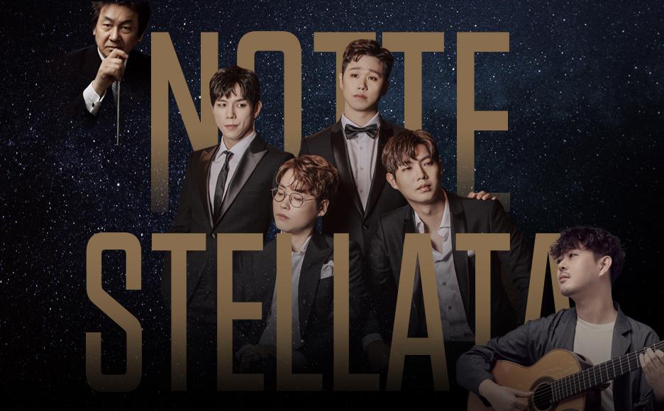 포르테 디 콰트로와 함께하는〈Notte Stellata〉