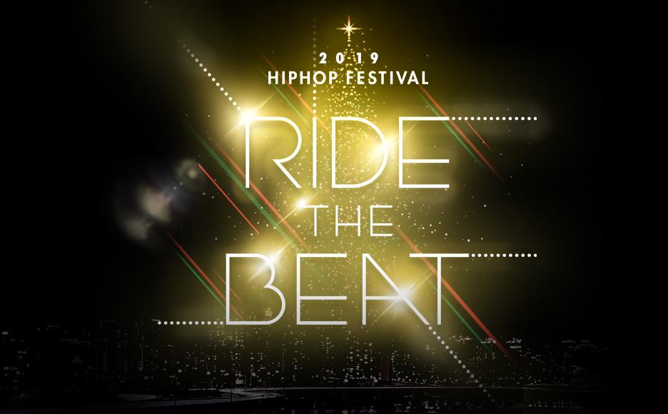 """2019 힙합페스티벌 """"RIDE THE BEAT"""" -"""