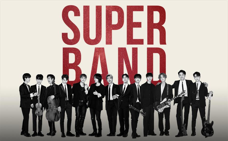 2019 슈퍼밴드〈TOP3〉콘서트 - 수원