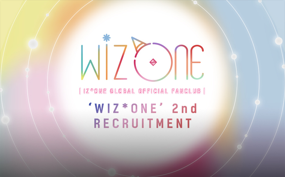 IZ*ONE GLOBAL OFFICIAL FANCLUB 'WIZ*ONE' 2기 모집