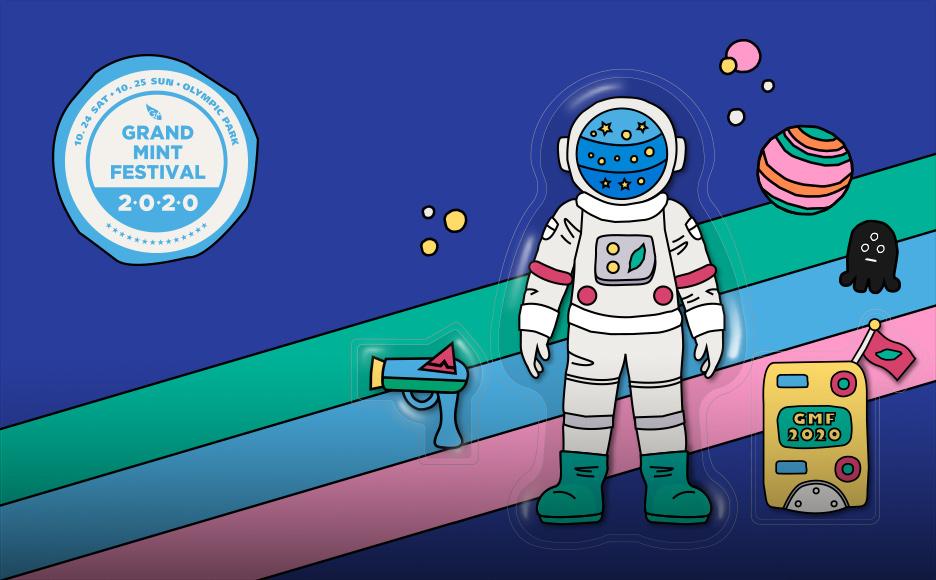 그랜드 민트 페스티벌 2020 - I♡GMF(사전할인)티켓