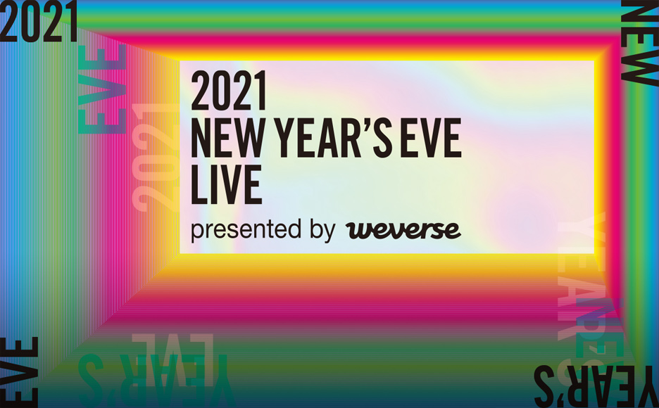 2021 NEW YEAR'S EVE LIVE 뉴이스트(NU'EST) OFFICIAL FAN CLUB 'L.O.Λ.E' 3기 회원 응모