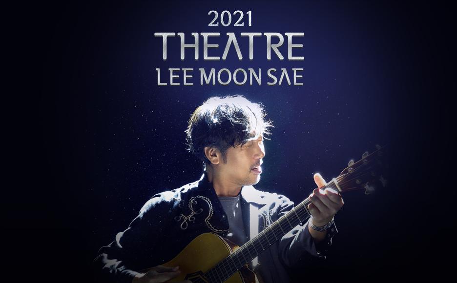 [ 2021 Theatre 이문세 ]- 김해
