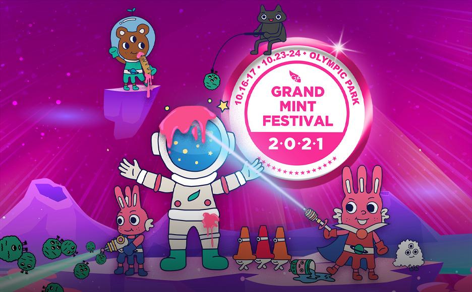 그랜드 민트 페스티벌 2021