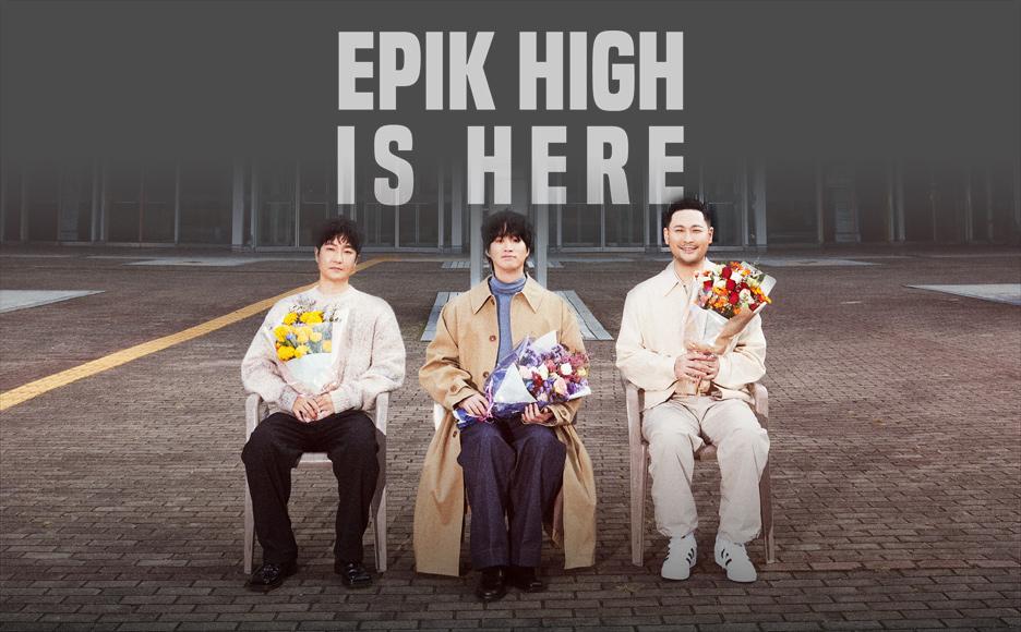 2021 에픽하이 콘서트 〈Epik High Is Here〉